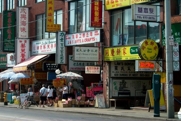 Chinese Restaurant In Canada